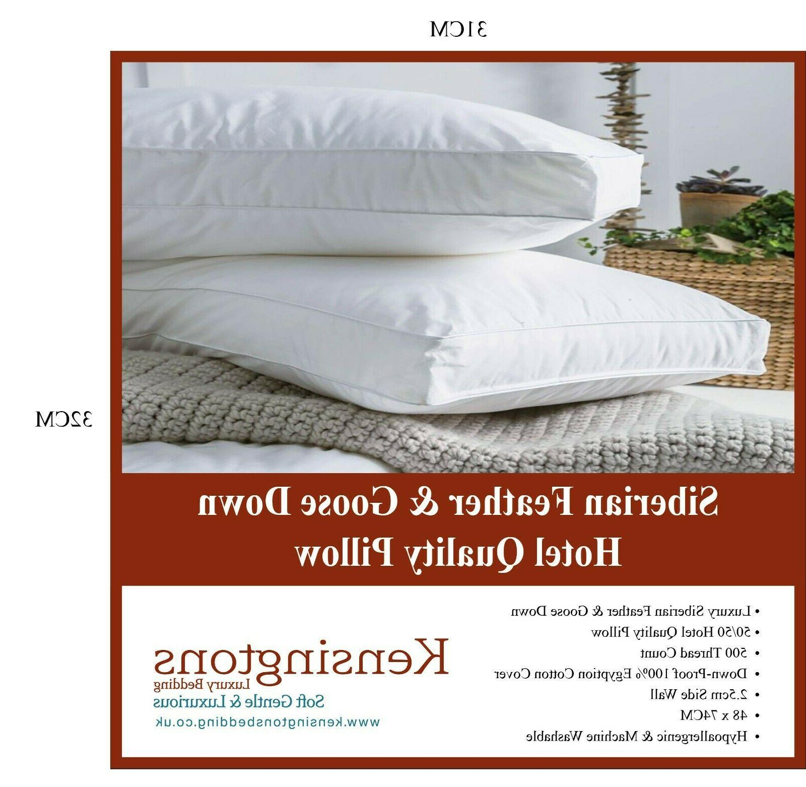 luxury goose feather and down hotel quality